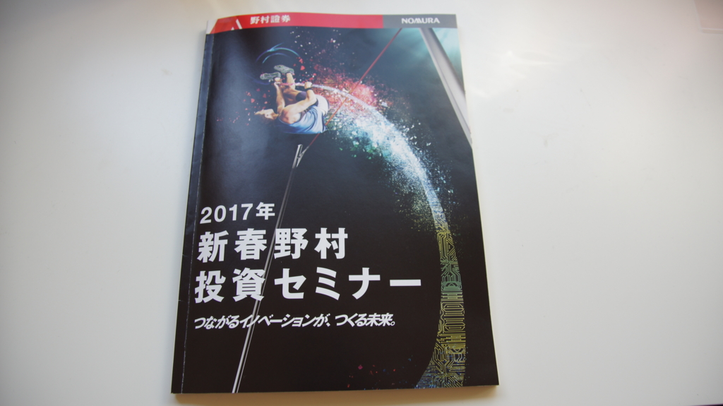 f:id:kisaru:20170118185735j:plain