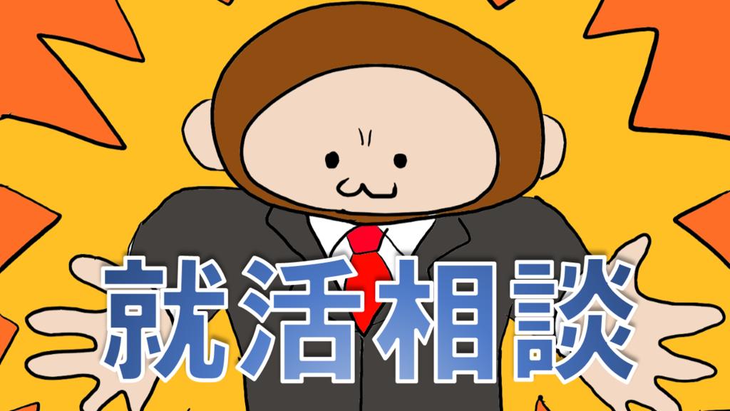 f:id:kisaru:20170123212825p:plain