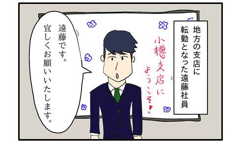 f:id:kisaru:20170126205129p:plain