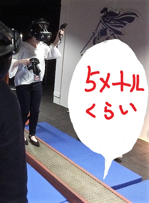 f:id:kisaru:20170203151328j:plain