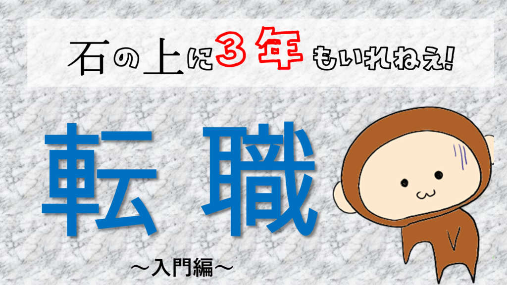 f:id:kisaru:20170210183730p:plain