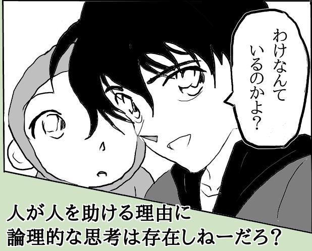 f:id:kisaru:20170216024432p:plain