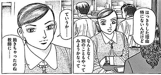 f:id:kisaru:20170301180642j:plain