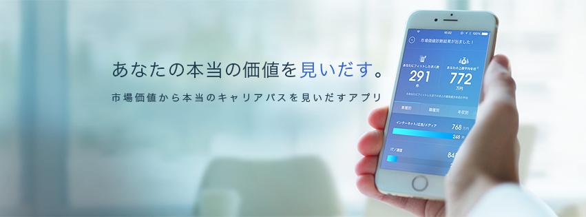 f:id:kisaru:20170301200719p:plain