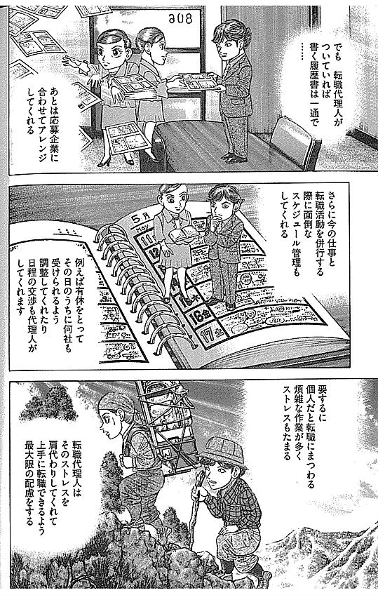 f:id:kisaru:20170301201706p:plain