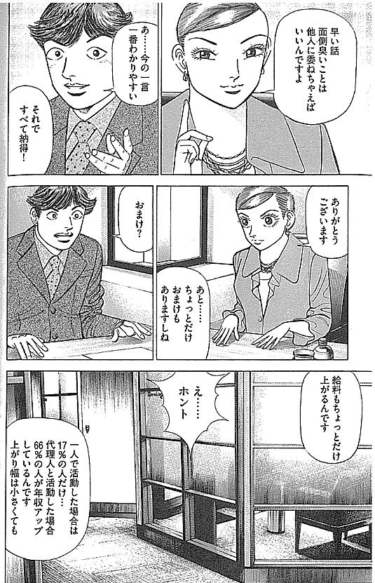 f:id:kisaru:20170301201753p:plain
