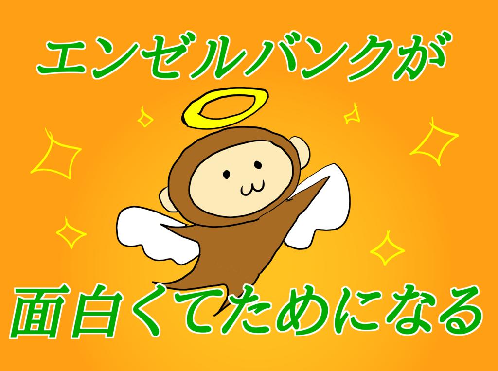 f:id:kisaru:20170301210047p:plain
