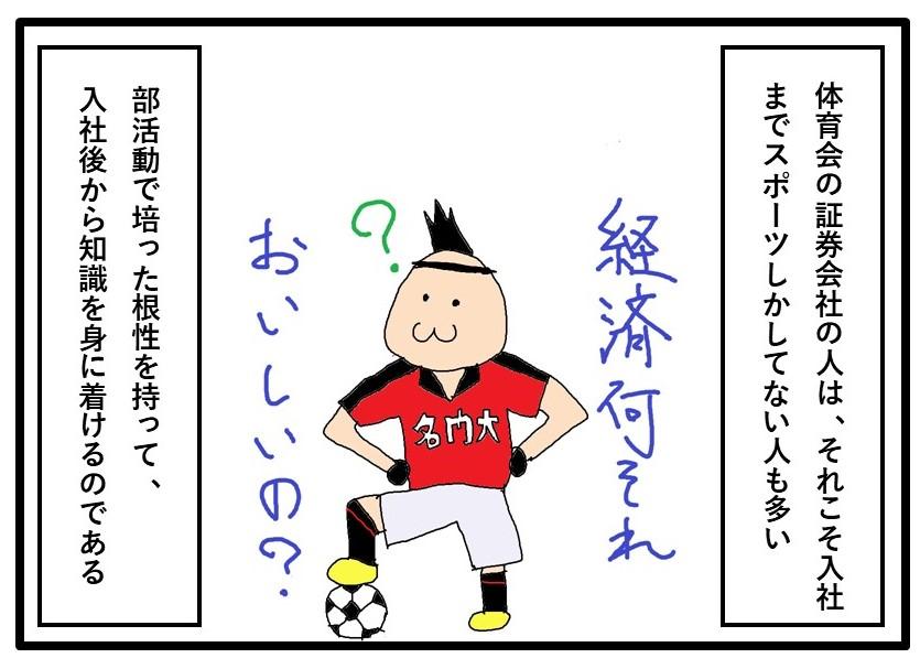 f:id:kisaru:20170304010236j:plain
