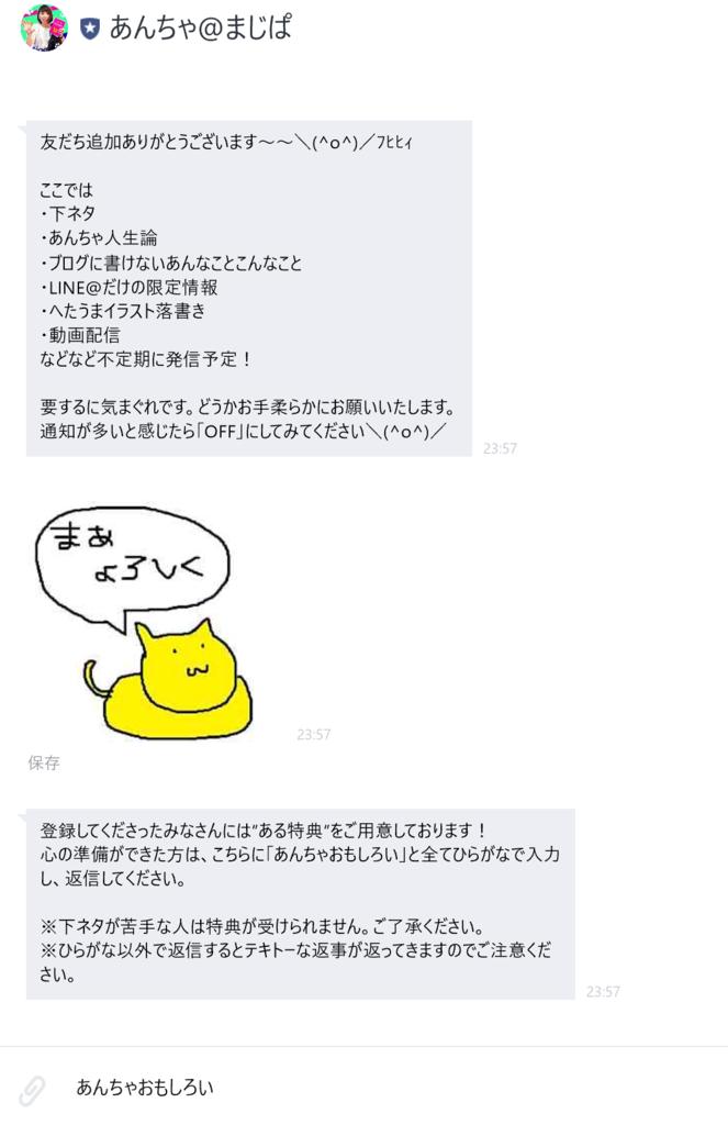 f:id:kisaru:20170310014707p:plain
