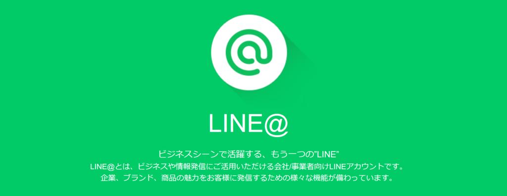 f:id:kisaru:20170310024323p:plain
