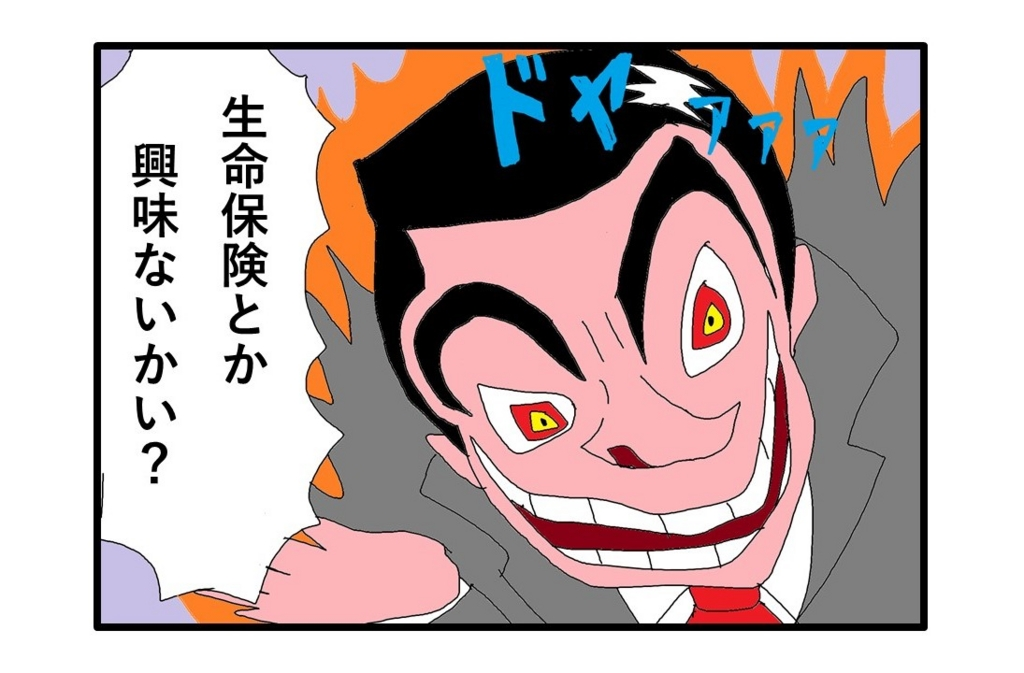 f:id:kisaru:20170316214442j:plain