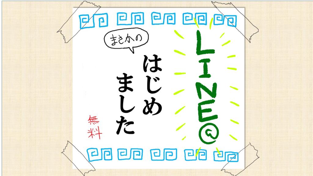 f:id:kisaru:20170320142634p:plain