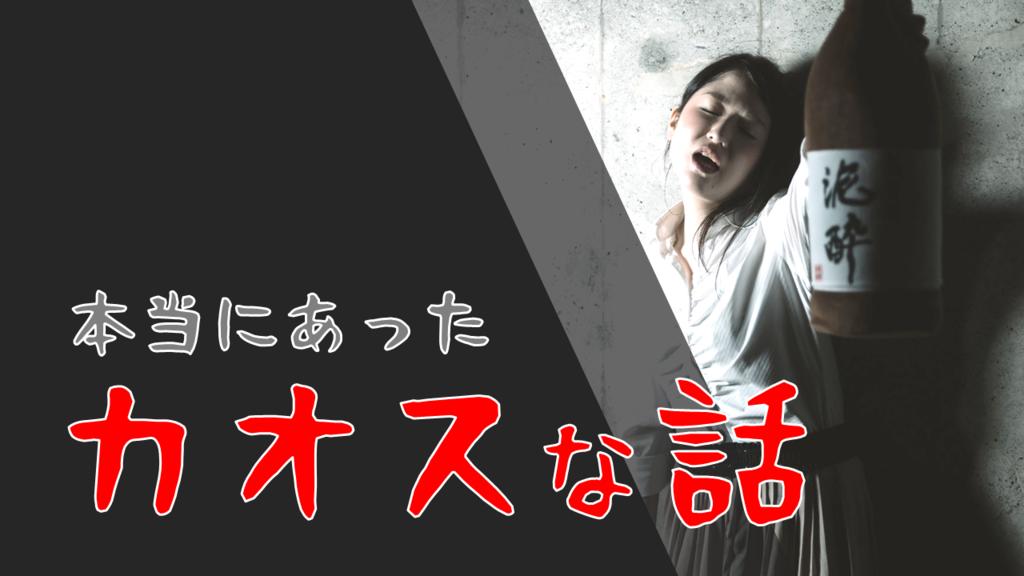 f:id:kisaru:20170326193929p:plain