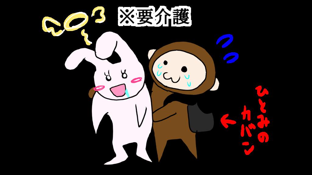 f:id:kisaru:20170326213059p:plain