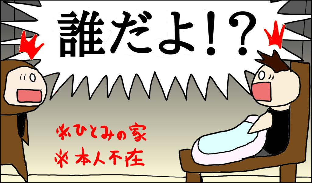 f:id:kisaru:20170326222612p:plain