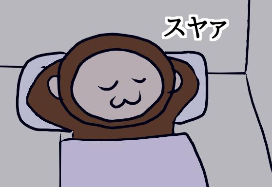 f:id:kisaru:20170326225735p:plain