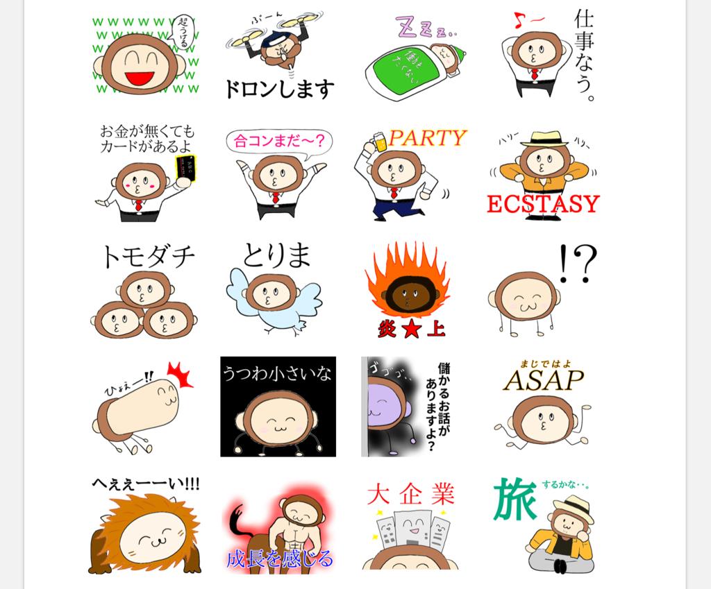 f:id:kisaru:20170330014317p:plain