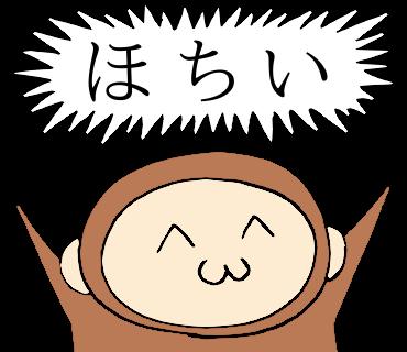 f:id:kisaru:20170330015050p:plain
