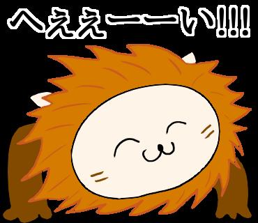 f:id:kisaru:20170330015158p:plain