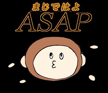 f:id:kisaru:20170330015232p:plain