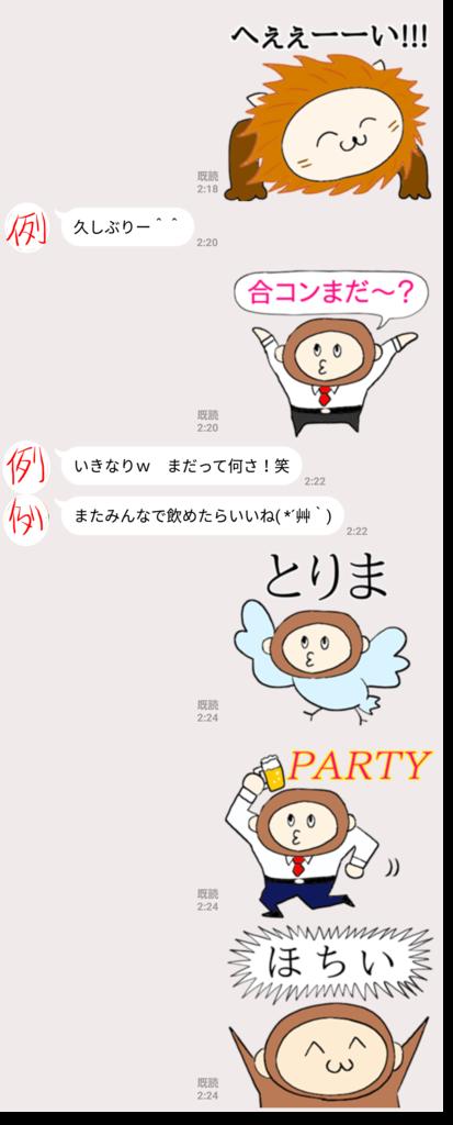 f:id:kisaru:20170330131416p:plain