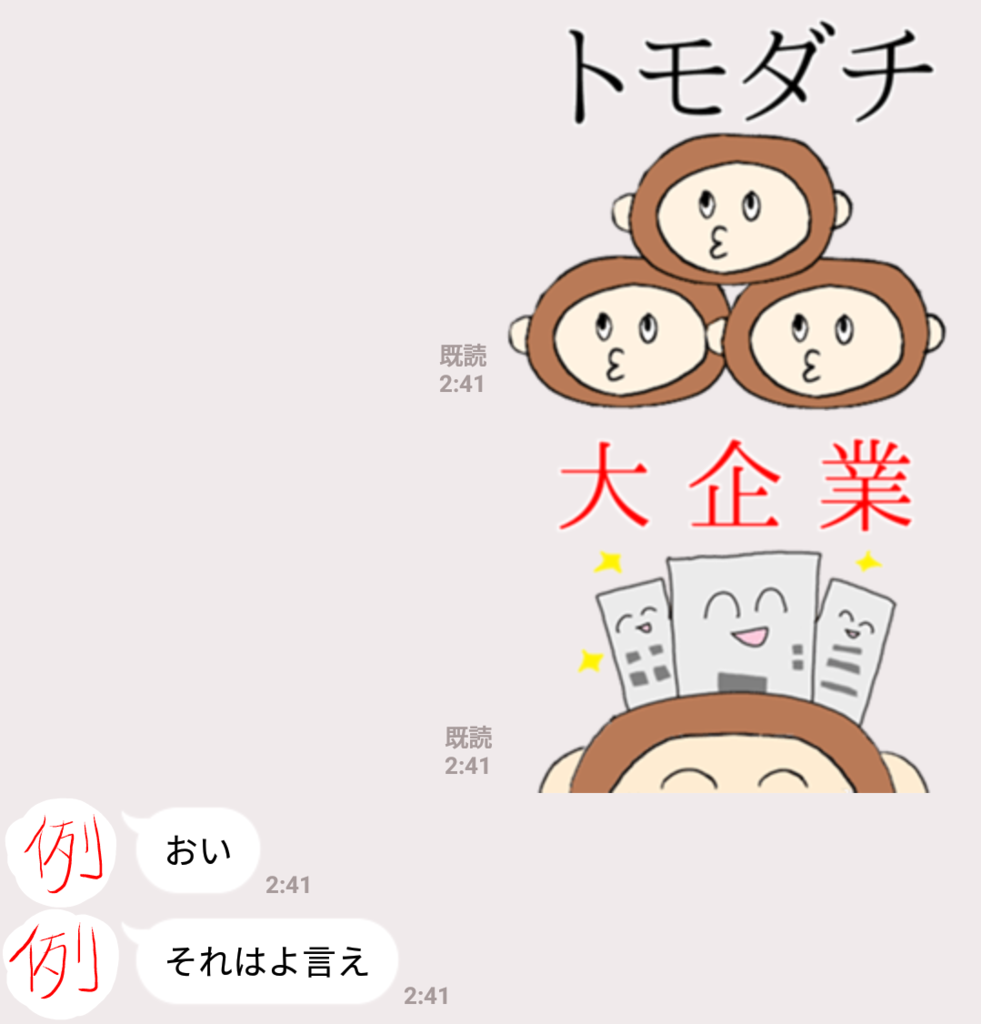 f:id:kisaru:20170330133934p:plain