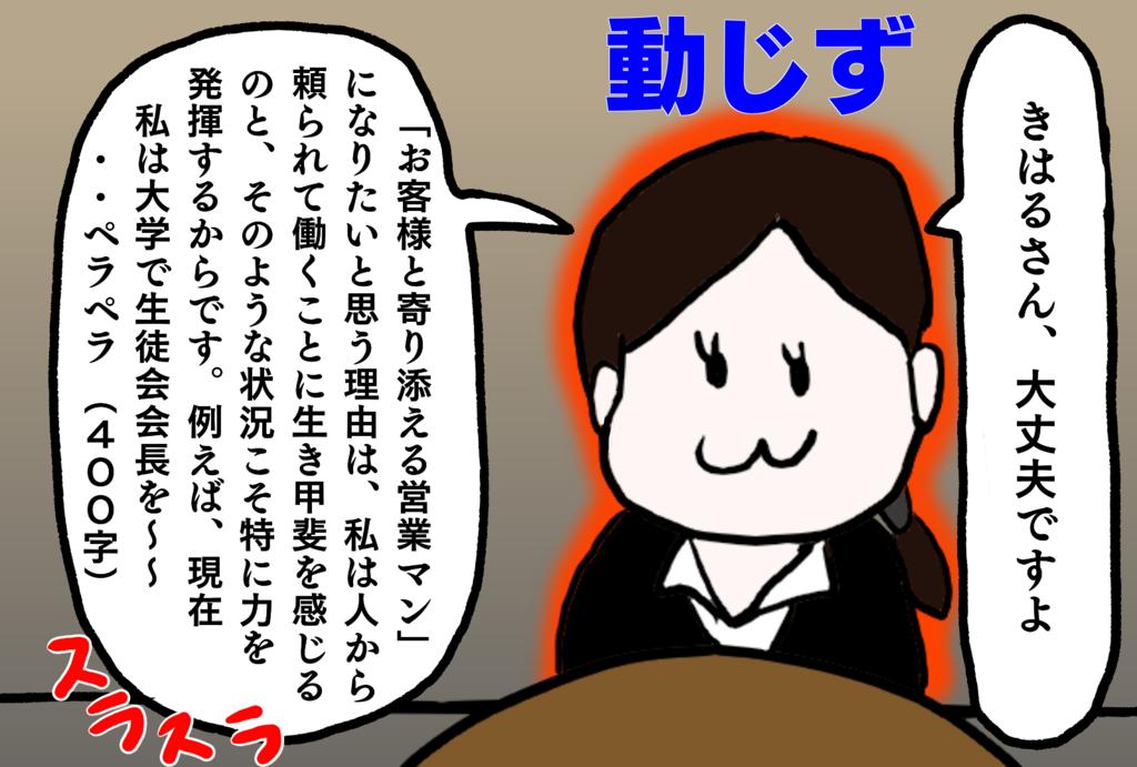f:id:kisaru:20170403202049p:plain