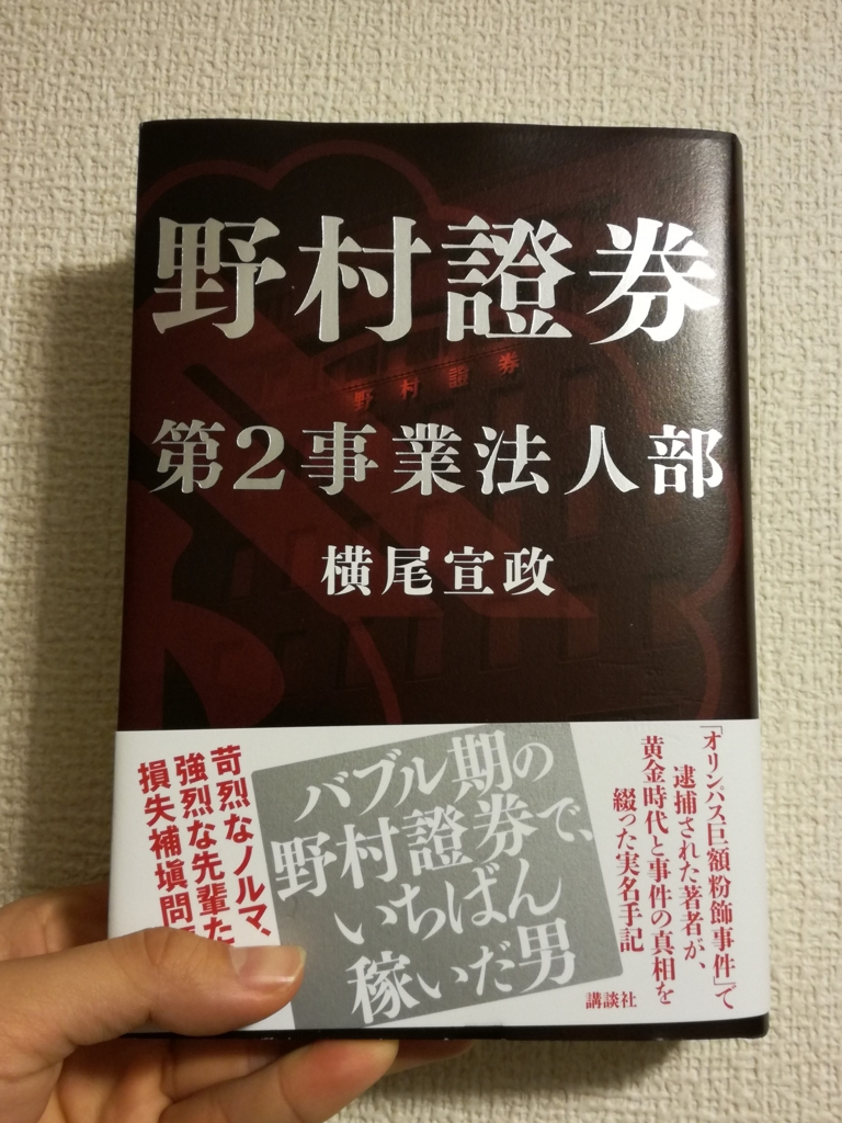 f:id:kisaru:20170405201114j:plain
