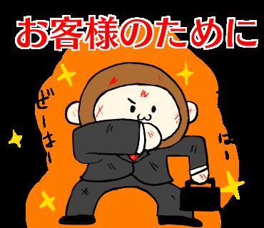 f:id:kisaru:20170405205834p:plain