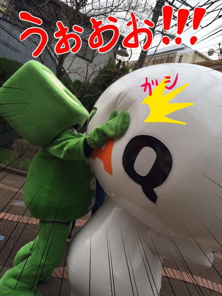 f:id:kisaru:20170406160503p:plain