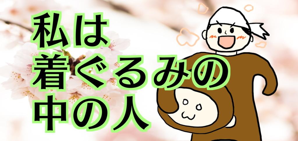 f:id:kisaru:20170406162024p:plain
