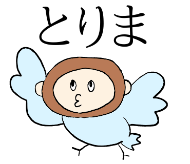f:id:kisaru:20170407161251p:plain