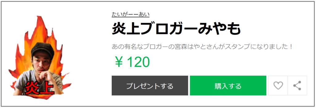 f:id:kisaru:20170407163054p:plain