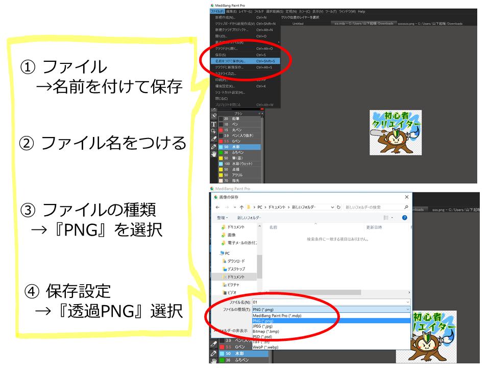 f:id:kisaru:20170409165522p:plain