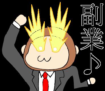 f:id:kisaru:20170415015354p:plain