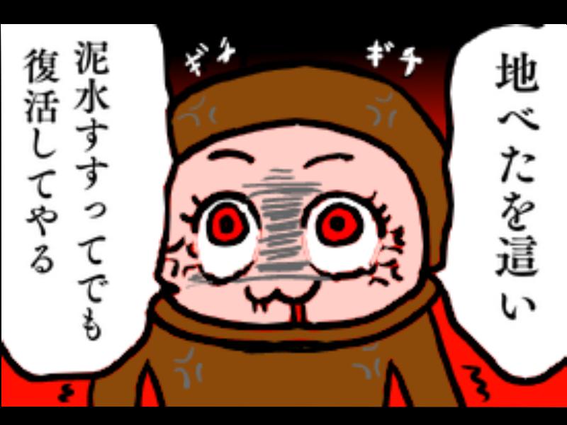 f:id:kisaru:20170421225225p:plain