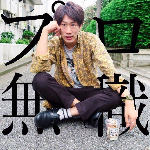 f:id:kisaru:20170425112537j:plain