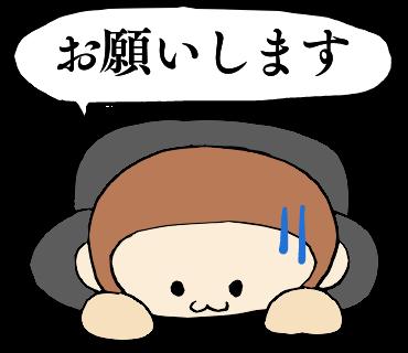 f:id:kisaru:20170425173019p:plain
