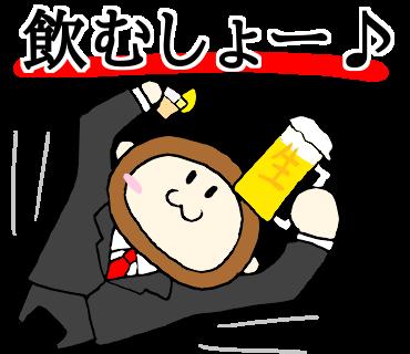 f:id:kisaru:20170427002203p:plain