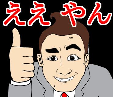 f:id:kisaru:20170427115447p:plain