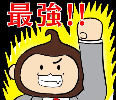 f:id:kisaru:20170427115730p:plain