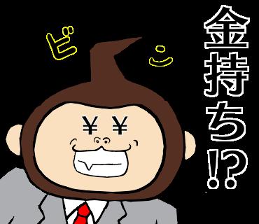 f:id:kisaru:20170427115753p:plain