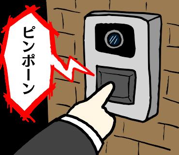 f:id:kisaru:20170427120943p:plain