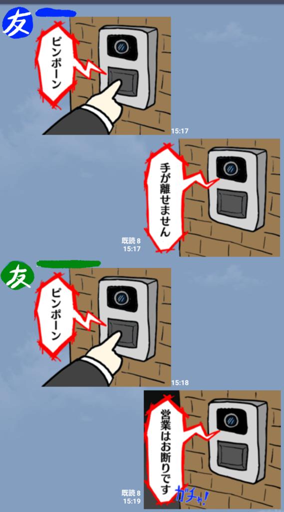 f:id:kisaru:20170427121434p:plain
