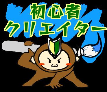 f:id:kisaru:20170427124024p:plain