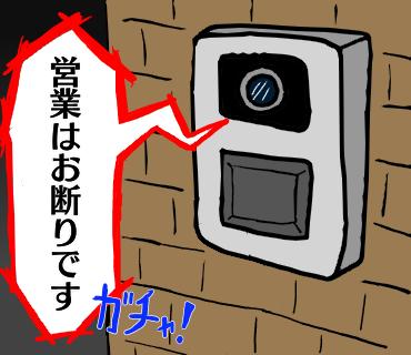 f:id:kisaru:20170428153156p:plain