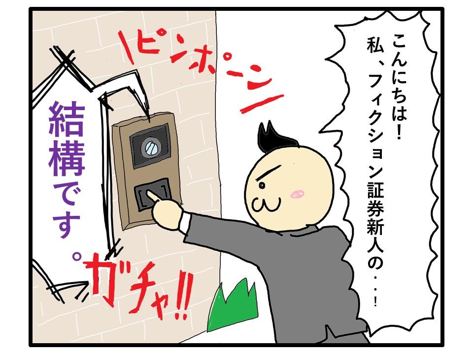 f:id:kisaru:20170428194323j:plain