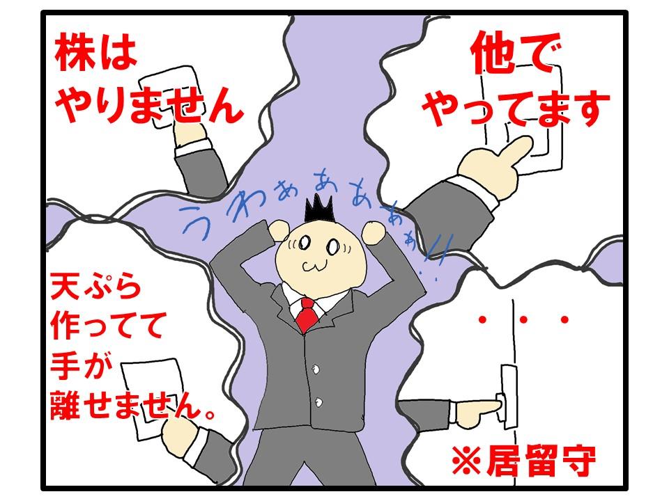 f:id:kisaru:20170428194551j:plain