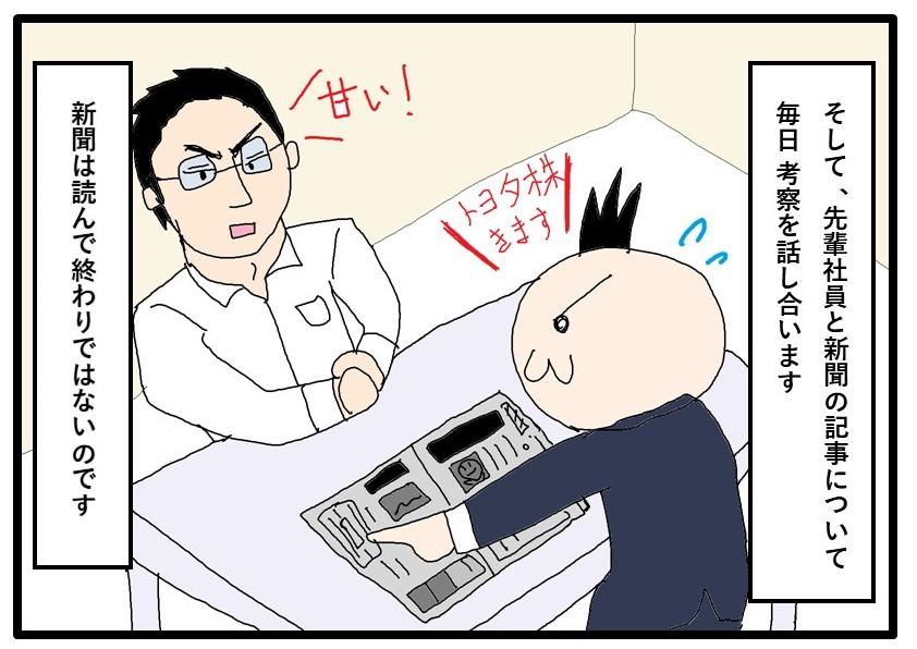 f:id:kisaru:20170428200852j:plain