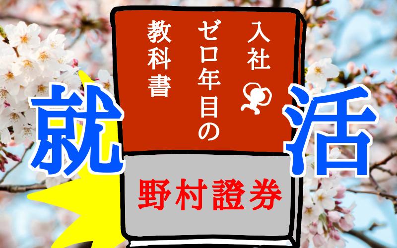 f:id:kisaru:20170428224332p:plain